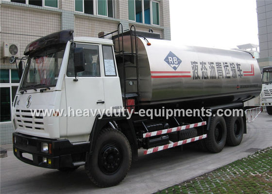الصين DGL5164GLQ 16ton Asphalt Distributor with 6000mm spraying width المزود