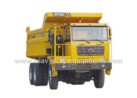الصين 72 tons Off road Mining Dump Truck Tipper  353kW engine power drive 6x4 with 36m3 body cargo Volume المزود